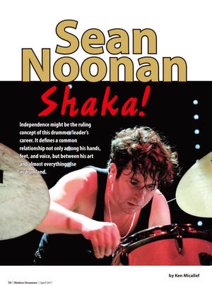 Sean Noonan Memorable Sticks stubnitz